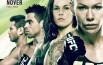 UFC FN 95